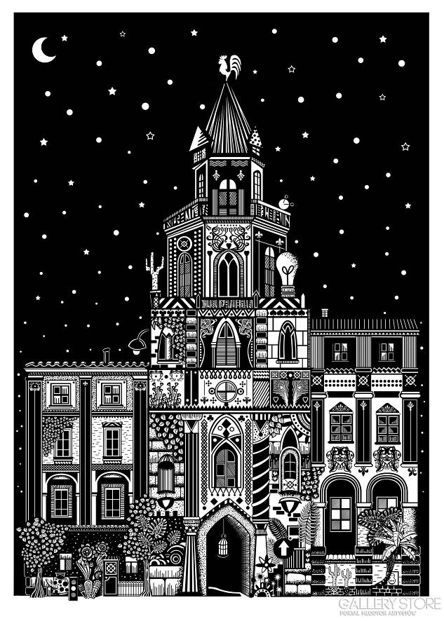 Wieża trynitarska - Dominika Wilk